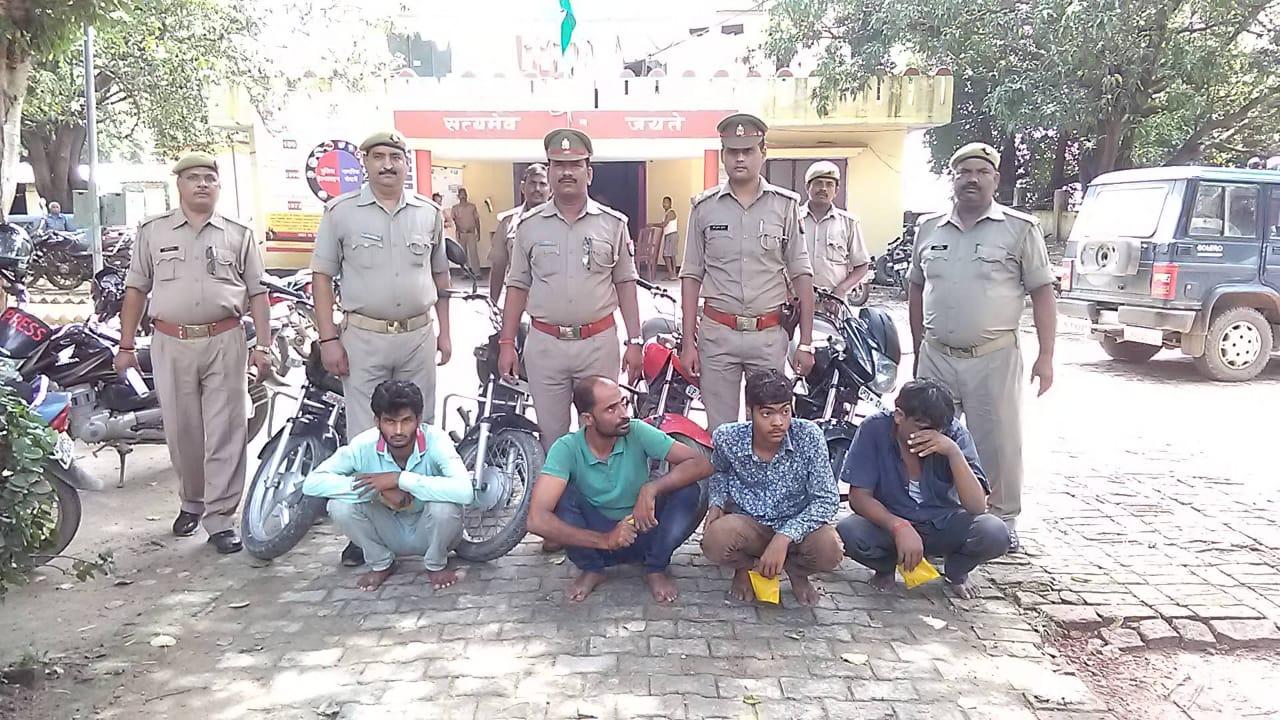 हिंदी समाचार |हेरोइन तस्करों तथा वाहन चोरो...