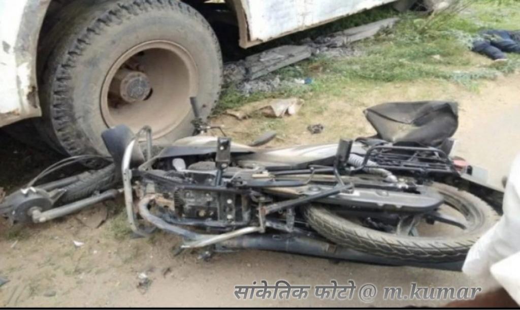 हिंदी समाचार | बस व दो पहिया वाहन की टक्कर ,...