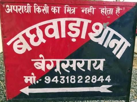 हिंदी समाचार | शराब के नशे में चूर अवैध...