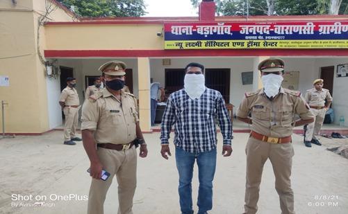 हिंदी समाचार |थाना बड़ागाँव पुलिस ने हत्या...