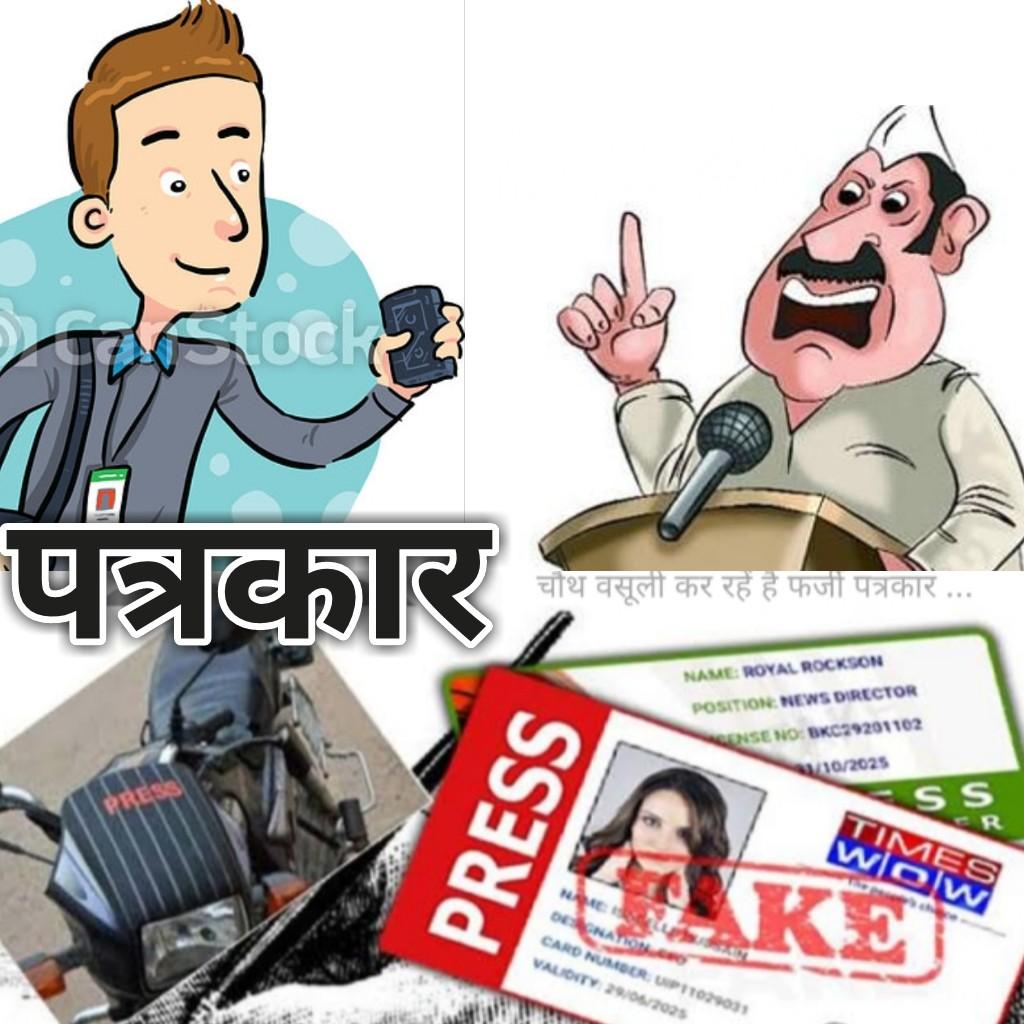 हिंदी समाचार |भिवंडी के हर गल्ली, मोहल्ले से...