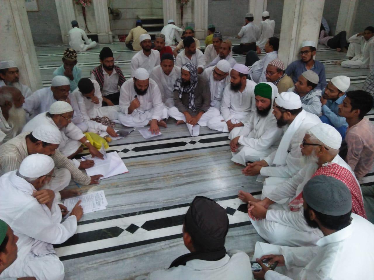 हिंदी समाचार  विभिन्न ईदगाहोंं मेंं ईद उल...