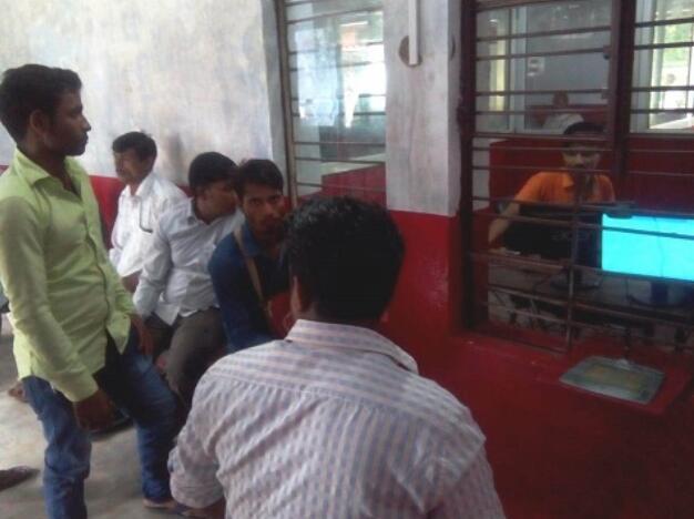 हिंदी समाचार  बस्ती में आई टी आई परिसर में आर...