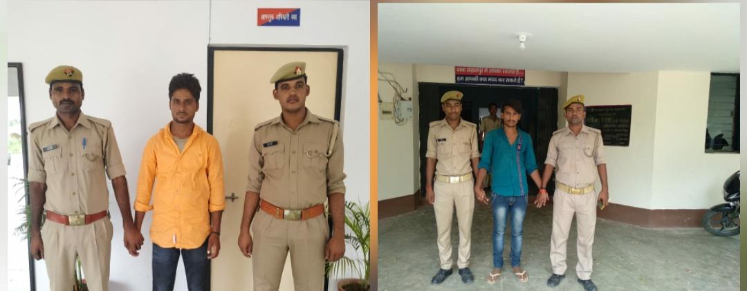हिंदी समाचार | जनपद अमेठी पुलिस की अलग-अलग...
