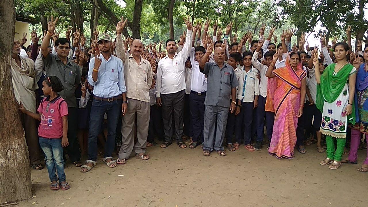 हिंदी समाचार |बजरंग शिक्षण संस्थान को मिली...