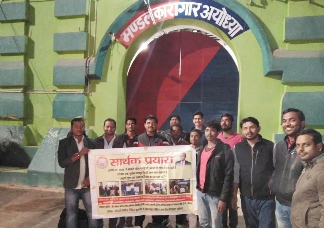 हिंदी समाचार |मंडल कारागार में कैदियों को...