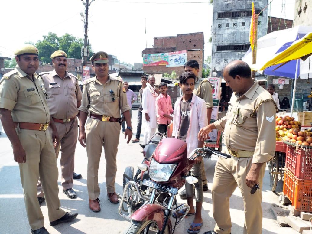 हिंदी समाचार |पुलिस ने चलाया सघन चेकिंग...