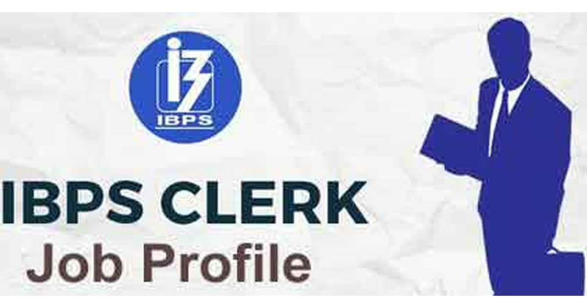 हिंदी समाचार |क्लर्क के 12 हजार से ज्यादा...