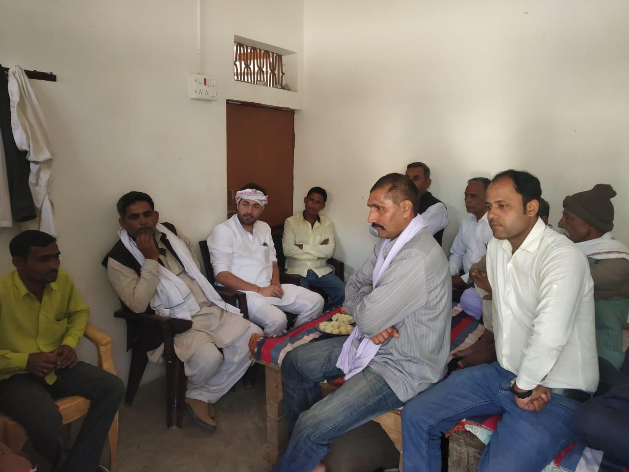 हिंदी समाचार |जिला किसान कांग्रेस...