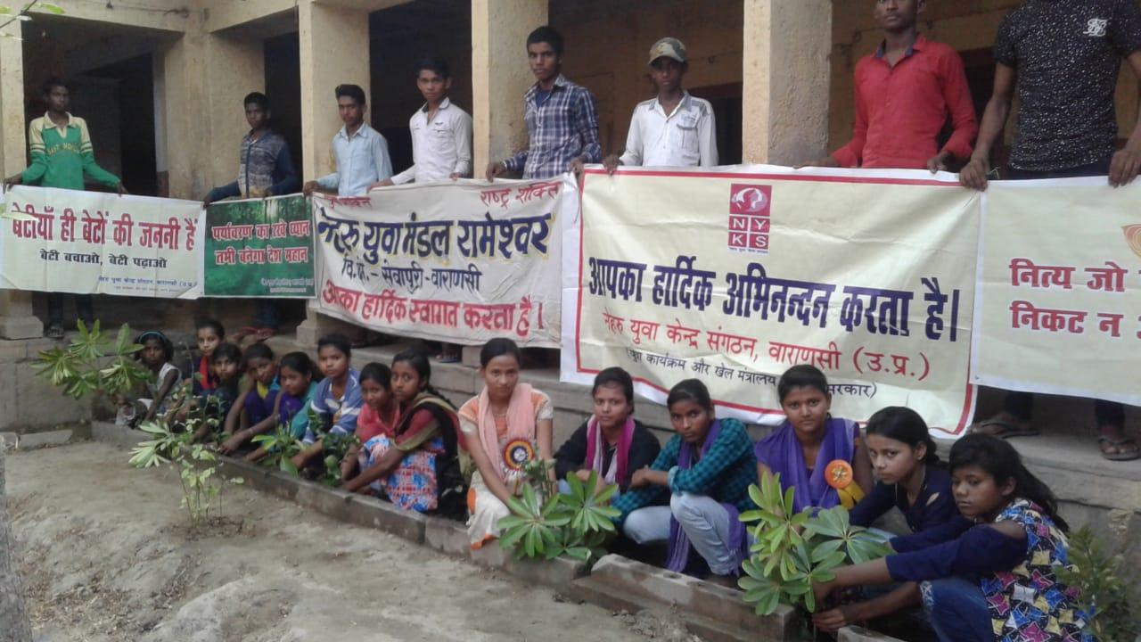 हिंदी समाचार  विश्व पर्यावरण दिवस पर बच्चों...