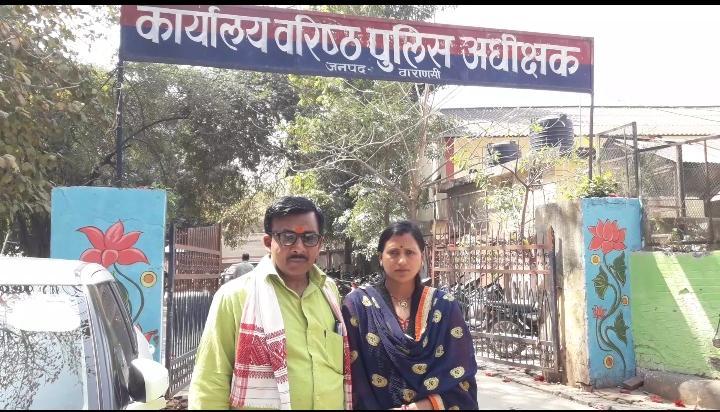 हिंदी समाचार |वाराणसी में कैंट थाने की...