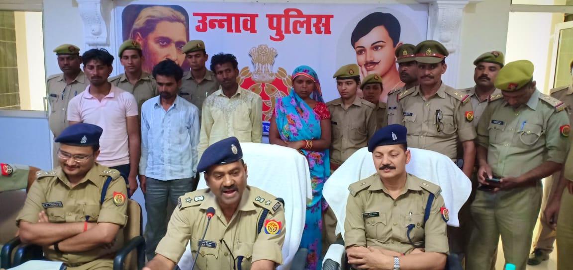 हिंदी समाचार |उन्नाव पुलिस ने किया प्रेमी...
