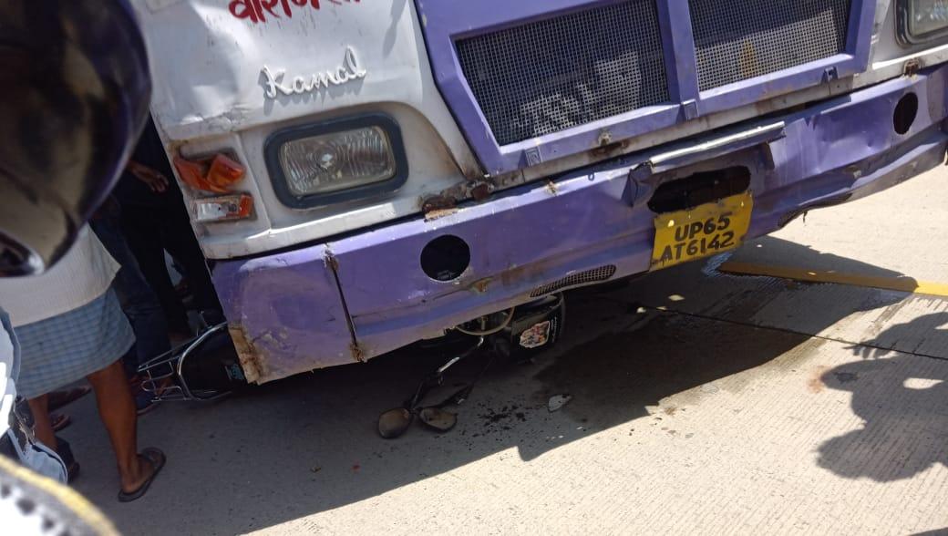 हिंदी समाचार |तेज गति से आ रही सिटी बस ने...