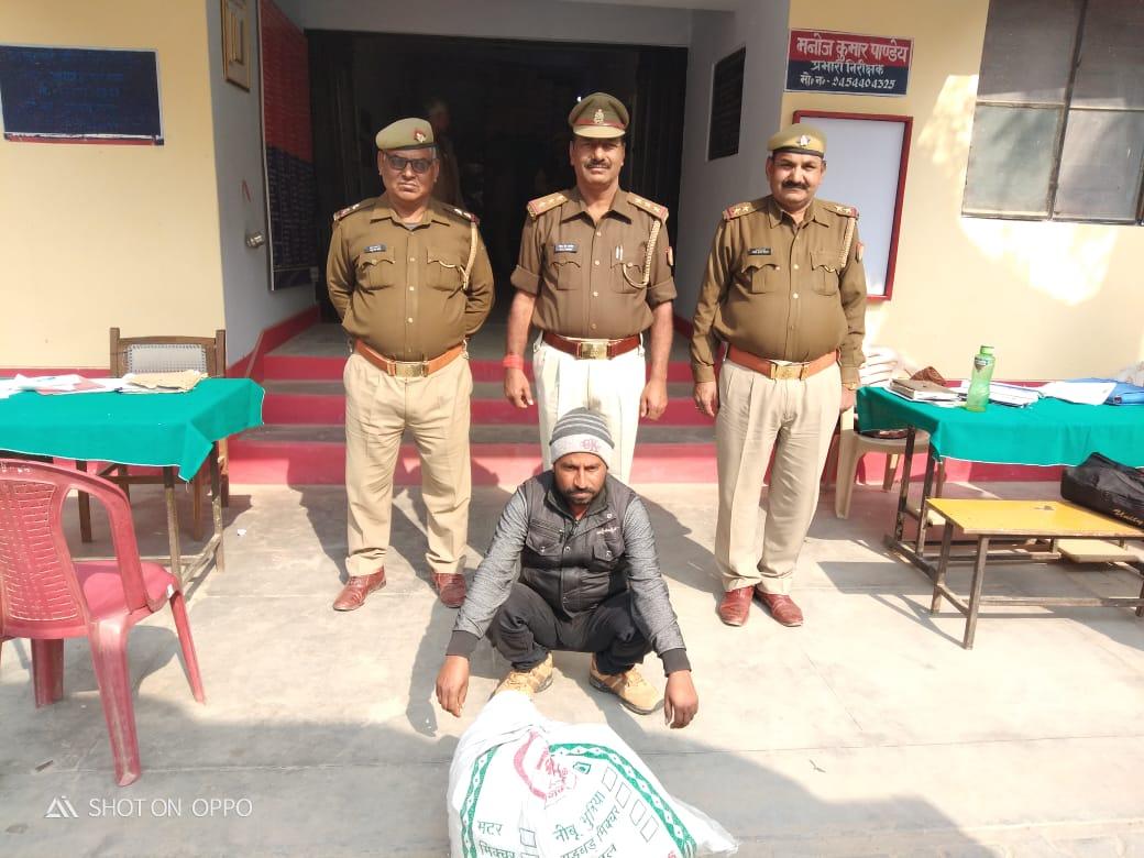 हिंदी समाचार | दस किलो ग्राम गांजा के साथ दस हजार का इनामी शातिर तस्कर चढ़ा पुलिस के हत्थे