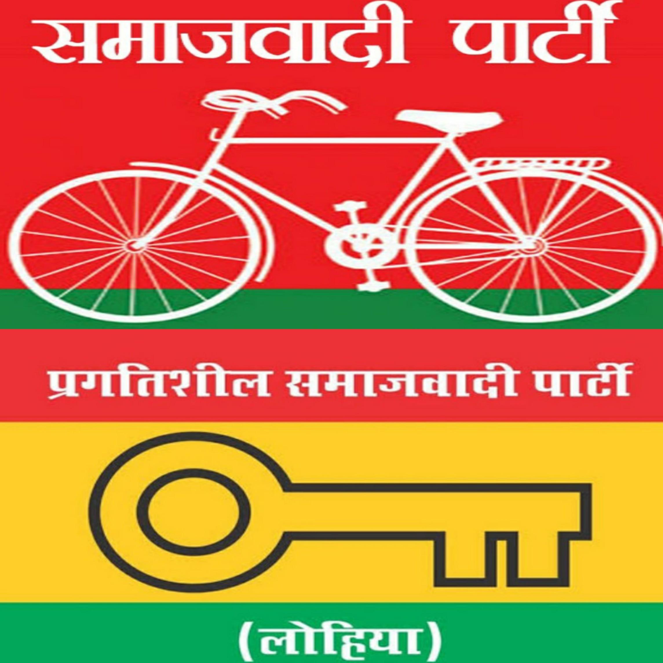 हिंदी समाचार  2022 होने वाले विधानसभा के लिये...