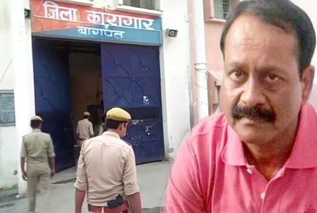 हिंदी समाचार | डॉन मुन्ना बजरंगी की बागपत जेल में हत्या
