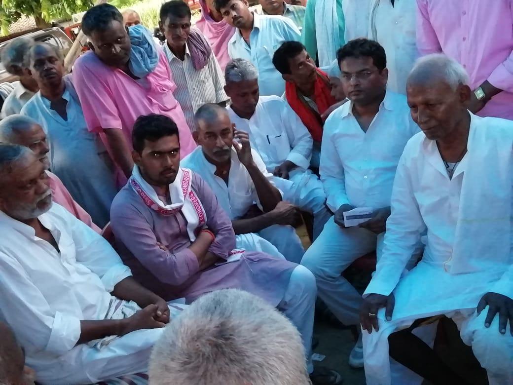 हिंदी समाचार |बछवाड़ा में धरने पर बैठे...