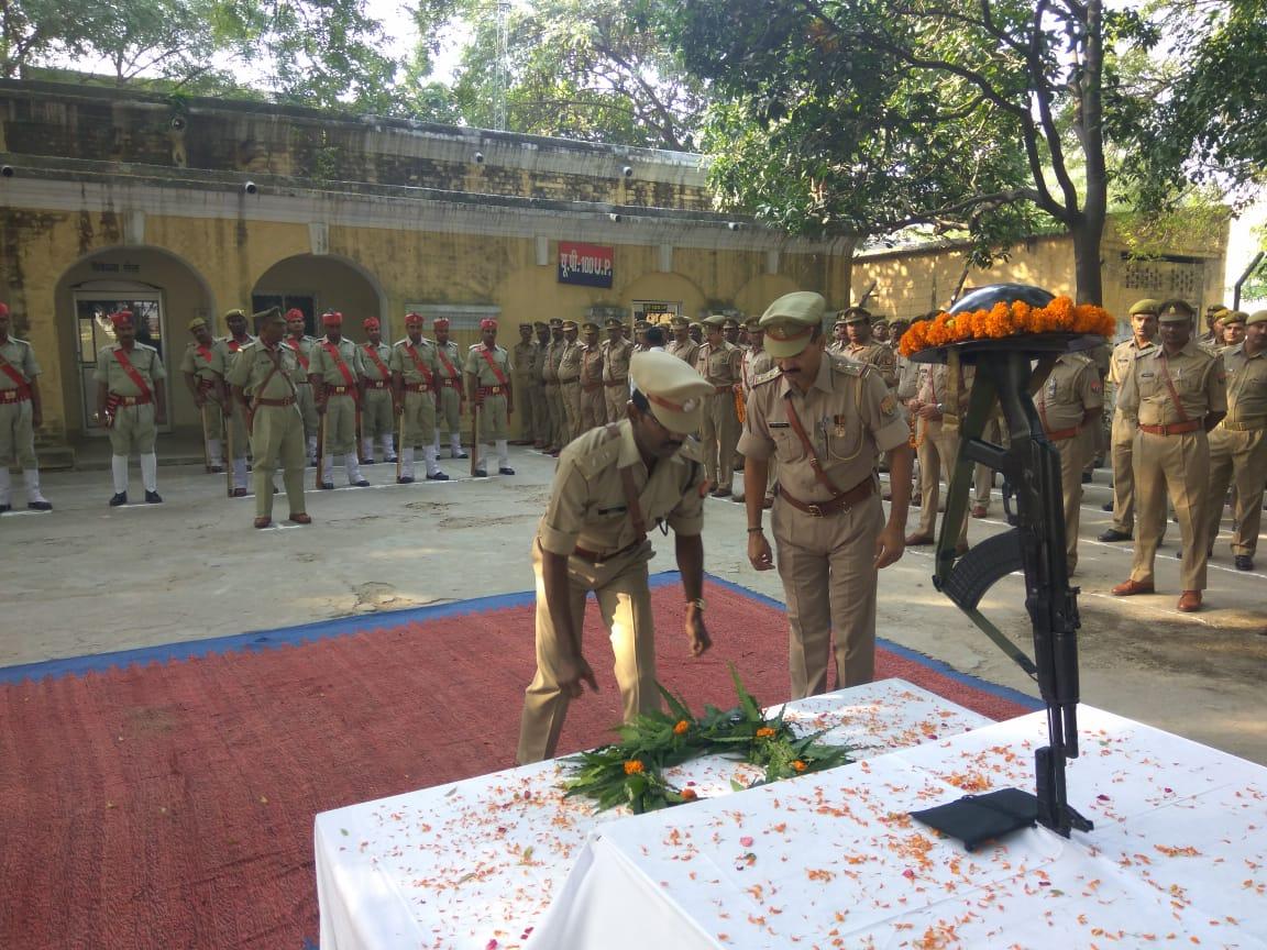 हिंदी समाचार |पुलिस शहीद स्मृति दिवस पर...