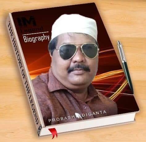 महेंद्र कुमार सरोज, संवाददाता भिवंडी